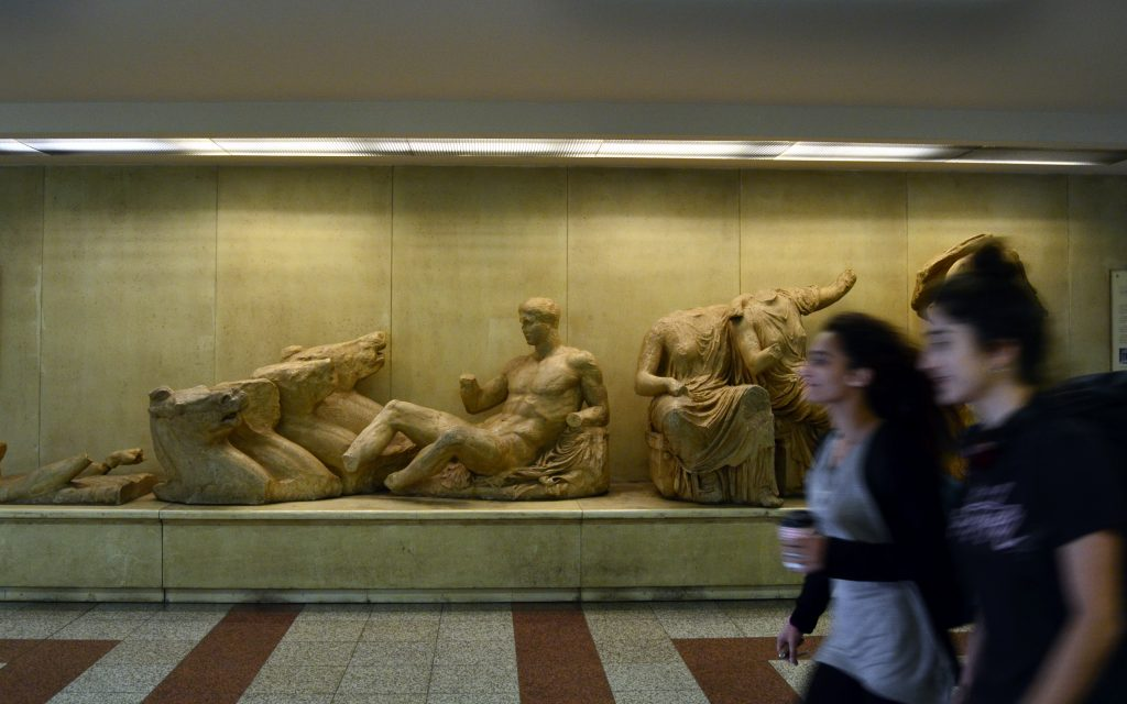museums in Athene